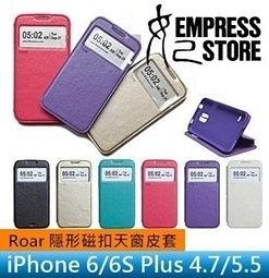 【妃航】ROAR iPhone 6/6S Plus 4.7/5.5 開窗/天窗 支架/側掀/磁扣 皮套/保護套 多款
