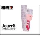 Jouer8 4.0 減壓背帶 櫻丹 10mm 穿繩