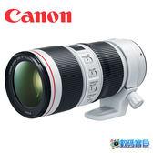 【新上市】Canon EF 70-200mm F4.0 L IS II USM 【送日本拭鏡組,公司貨】 望遠鏡頭 70-200 F4 小小白 二代