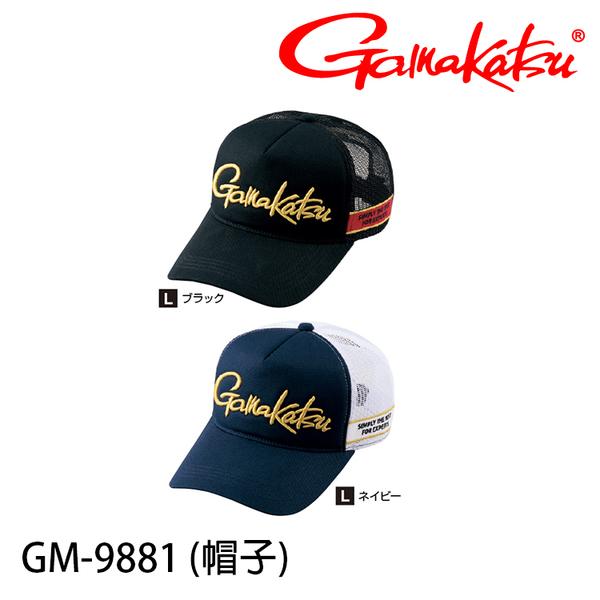 漁拓釣具 GAMAKATSU GM-9881 [帽子]