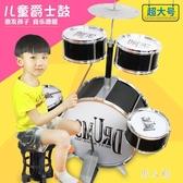 兒童架子鼓玩具兒童鼓樂器初學者練習寶寶爵士鼓男孩女孩1-3-6歲 PA15388『男人範』