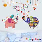 壁貼【橘果設計】大象朋友 DIY組合壁貼 牆貼 壁紙 壁貼 室內設計 裝潢 壁貼