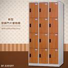 【嚴選木紋】大富 DF-E3512FF 新型塑鋼門片置物櫃 置物櫃(木紋) 收納櫃 鑰匙櫃 學校宿舍 台灣製造