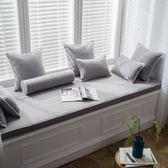 飄窗墊 飄窗墊窗台墊北歐定做簡約現代臥室定制榻榻米墊陽台墊子飄窗定制 享購