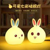 創意萌兔子硅膠小夜燈充電臥室兒童房迷你拍拍燈床頭檯燈女生禮物 艾尚旗艦店