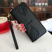 時尚韓版新款牛皮女士錢包長款真皮零錢包拉鍊錢夾多功能皮夾  麥琪精品屋