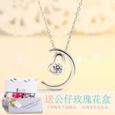 女士項鏈時尚款女 新款 純銀鎖骨鏈個性氣質日韓版簡約學生森系 超值價