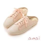 amai小方頭異材質拼接穆勒鞋 粉