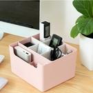 電線收納盒 手機充電器數據線收納盒桌面盒子整理盒手機線充電線整理【快速出貨八折鉅惠】