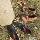 日系軟妹原宿鞋子女韓版學生百搭大頭小皮鞋森系娃娃鞋女   花間公主