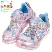《布布童鞋》Moonstar日本夜光心型銀粉超輕量兒童機能運動鞋(17~23公分) [ I8Z364G ]