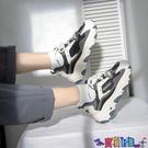 小白鞋 老爹鞋女潮超火百搭網紅學生厚底2021秋冬季新款小白鞋運動鞋 寶貝計畫 618狂歡