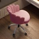 單人椅 電腦椅家用單人升降沙發椅辦公靠背椅化妝椅學生書桌椅子轉椅TW【快速出貨八折搶購】