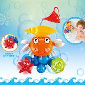 洗澡沐浴卡通大螃蟹玩具寶寶洗澡輪盤類兒童戲水玩具沙灘浴室玩具 兒童玩具