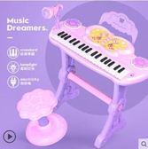 兒童電子琴女孩初學者入門可彈奏音樂玩具寶寶多功能小鋼琴3-6歲1igo 西城故事