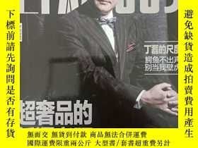 二手書博民逛書店名匯FAMOUS雜誌罕見2014年第16期 趙寶剛Y277883