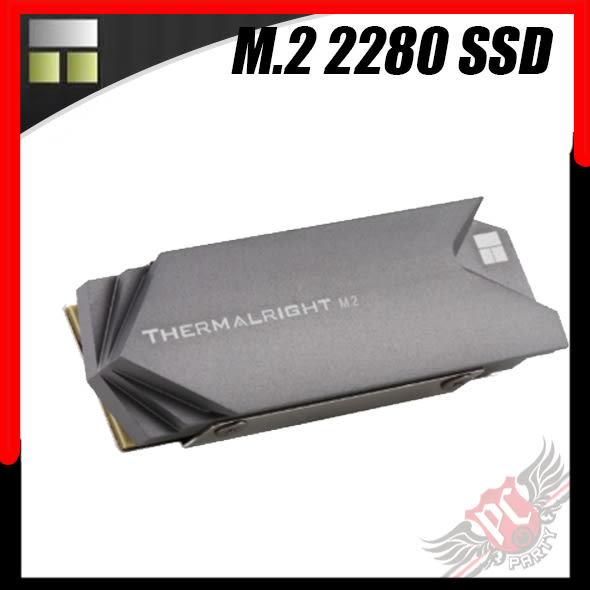 [ PC PARTY  ] 利民 Thermalright M.2 2280 SSD 固態硬碟散熱片