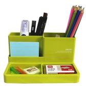 多功能筆筒可愛創意時尚韓國小清新學生簡約收納盒文具辦公【免運】