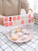 家用硅膠冰塊模具冰塊盒制冰盒創意做雪糕硅膠凍帶蓋制冰模凍冰格花間公主