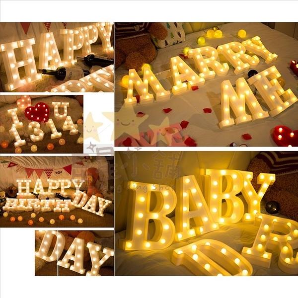 字母燈 英文 數字 符號 愛心 生日 結婚 派對 求婚 燈 節日 INS LED 白暖光