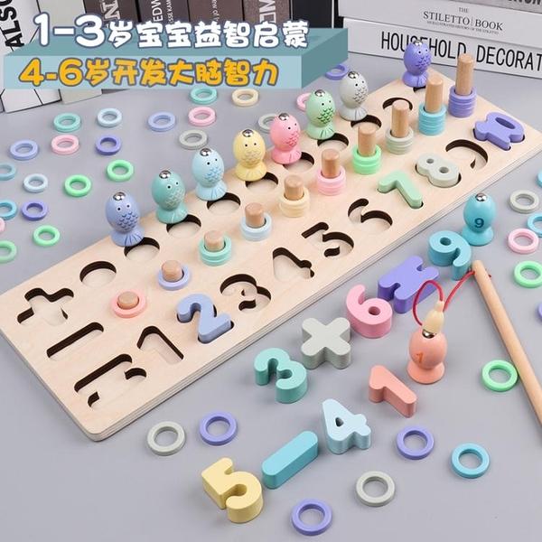 寶寶早教益智力開發1-2-3歲數字拼裝積木 cf