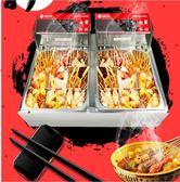 關東煮 關東煮機器商用電熱9宮格麻辣燙雙缸串串煮面爐油炸鍋小吃設備JD【韓國時尚週】