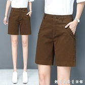 五分褲女寬鬆直筒高腰女士休閒短褲年新款夏季薄款黑色5分褲 中秋節全館免運