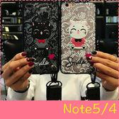 【萌萌噠】三星 Galaxy Note5 / Note4 日韓大氣女款 蕾絲招財貓保護殼 全包防摔軟殼 贈字母長短掛繩