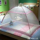 蚊帳罩新生寶寶蚊帳罩兒童床防蚊罩可折疊蒙古包小蚊帳 YXS街頭布衣