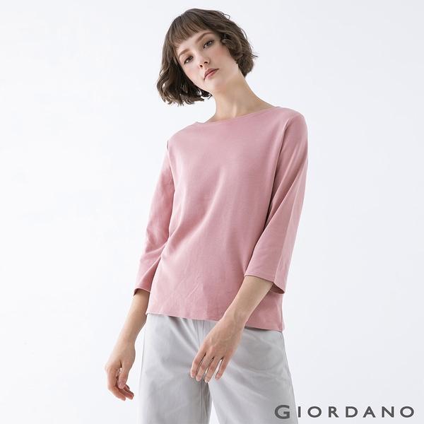 【GIORDANO】女裝簡約厚磅七分袖T恤 - 97 淡紫粉