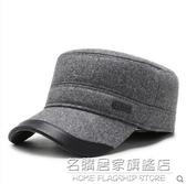 老人帽子男冬季保暖鴨舌帽中年老頭護耳加絨厚冬天爸爸爺爺平頂帽 名購居家