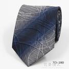 領帶男10cm寬版商務正裝職業西裝藍色結婚 完美