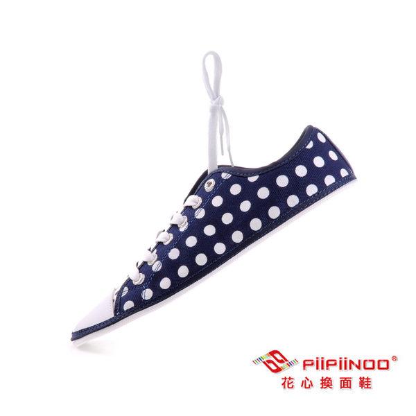 PiiPiiNOO 拉鍊換面鞋 低筒帆布鞋 – 點點藍 鞋面(不含鞋底)