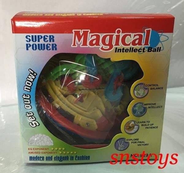 sns 古早味 懷舊童玩 玩具 益智遊戲 益智球 智慧球 (中)直徑14公分