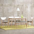 瑞塔白橡色餐桌椅組/一桌4椅(21CM/972-1+21CM/1061-14)/H&D東稻家居