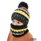 毛線帽子圍脖兩件套男女童加絨保暖加厚圍巾親子套頭帽潮 交換禮物