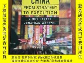二手書博民逛書店Operation罕見China:From Strategy t
