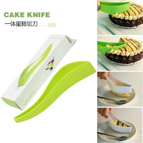 分蛋糕神器 一體式切取蛋糕刀 蛋糕刀 切割刀 切刀 蛋糕切塊器K046