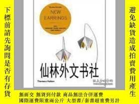 二手書博民逛書店【罕見】2013年出版 New Earrings:500+ De