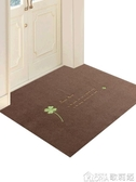地毯 地墊門墊門口進門入戶防滑踩腳墊子吸水門廳家用腳墊臥室地毯 歌莉婭
