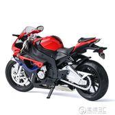 寶馬S1000摩托車模型 1:12合金仿真聲光機車兒童玩具車男孩小汽車   電購3C