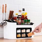 調料盒套裝家用調味盒組合裝調料瓶廚房用品佐料收納盒鹽罐調味罐