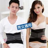 【露娜斯】男女共用MIT標章認證強檔熱賣健康魔鬼簪腰夾【黑】台灣製F9001