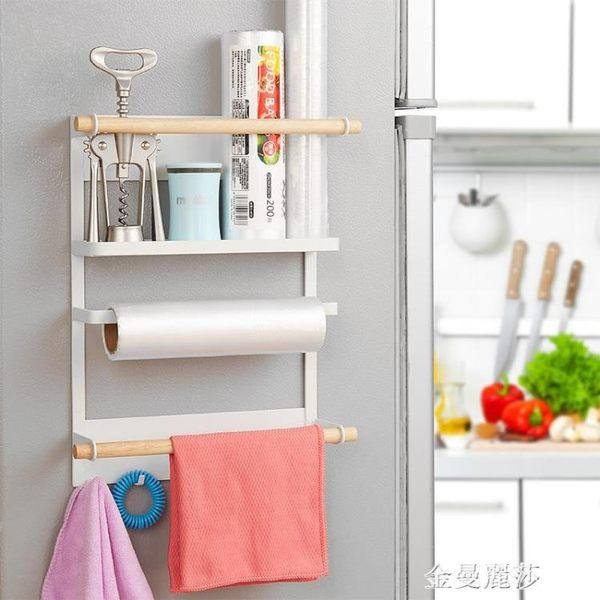 日本簡約廚房紙巾架 強力磁吸冰箱壁掛式多層保鮮膜收納架免打孔igo 金曼麗莎