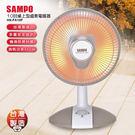 ◆鹵素燈管瞬間加熱 ◆三小時定時裝置 ◆過熱停止加熱保護、傾倒自動斷電