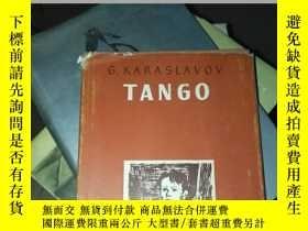 二手書博民逛書店探戈【精裝】英文原版罕見看圖Y185017 TANGO TANG