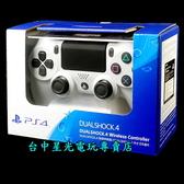 【PS4週邊 可刷卡】☆ SONY原廠 新款無線控制器 無線手把 冰河白色 台灣公司貨 ☆【CUH-ZCT2G】
