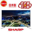 回函送清淨機+禮券2千 SHARP 夏普 LC-60U33JT 液晶電視 4K Ultra HD 日本製造 智慧聯網 送北區精緻桌裝