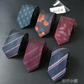 領帶男正裝商務工作條紋領帶職業英倫時尚【全館免運】