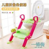 兒童坐便梯馬桶嬰兒馬桶梯坐便